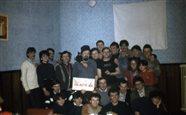 fanklub Biely Potok