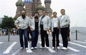 Moskva 1985