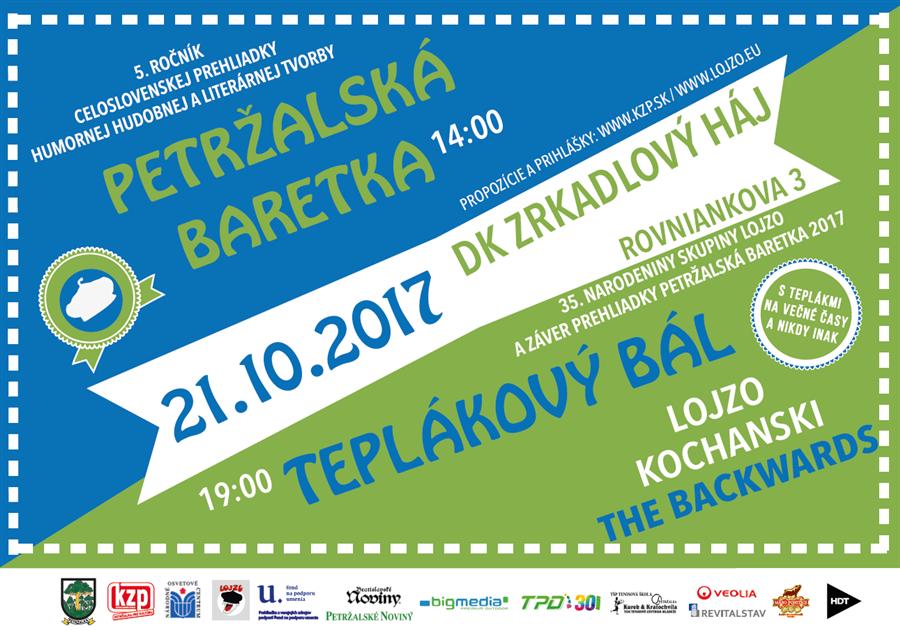 baretka2017
